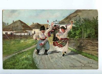 223719 UKRAINE LVOV Poltava province wedding VILLAGE postcard