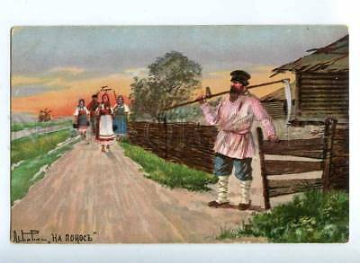 223659 RUSSIA LVOV on mowing types RUSSIAN VILLAGE postcard