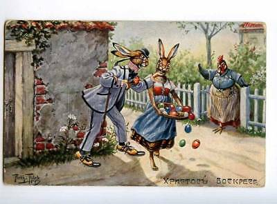 235017 EASTER Dressed RABBIT Seller of Eggs by THIELE old TSN