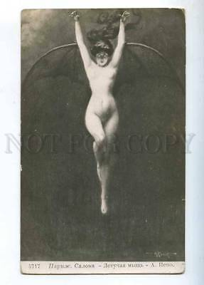 233649 Winged WITCH BAT by PENOT vintage SALON PC