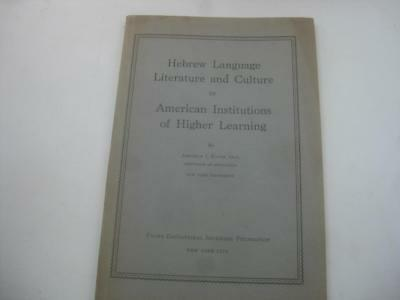 Hebrew Language Literature and Culture in American Institutions of Higher Learni
