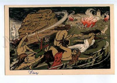 240349 Walpurgis Night WITCH by T Vintage postcard