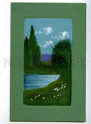 245214 SUMMER Day Vintage WATER COLOR HAND PAINTED PC