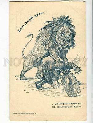 262260 WWI RUSSIAN PROPAGANDA British lion dunk Kaiser in Beer