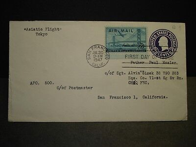 APO 500 TOKYO, JAPAN 1947 Army Cover 71st SIGNAL SERVICE Bn ASIATIC FLIGHT