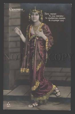 111789 Hedwig REICHER Opera Star Salome BELLY DANCER PHOTO