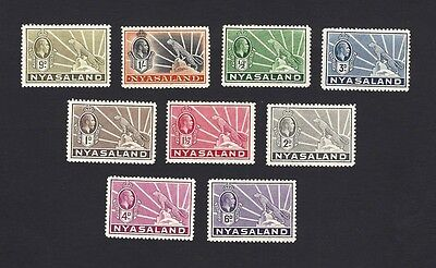 Nyasaland 1934-5 issue SG 38-46 MM