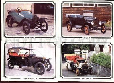 004149 Vintage CAR Collection of 18 russian photo postcards
