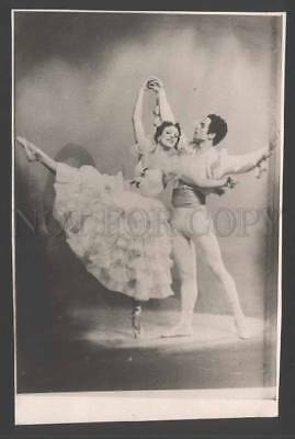 110105 NUREYEV & DUDINSKAYA Russian BALLET Dancer REAL PHOTO
