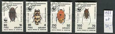 265131 Madagascar 1988 year used stamps set WWF beetles