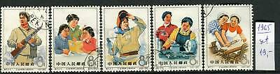 266419 CHINA 1965 year used stamps set production training