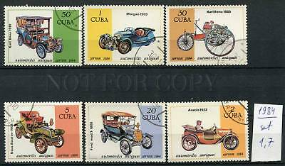 266050 1984 year used stamps set CARS