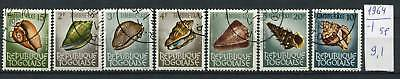 266192 TOGO 1964 year used stamps SEA SHELLS