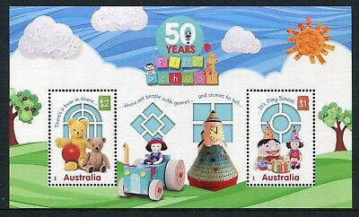 2016 Play School 50 Years MUH Mini Sheet