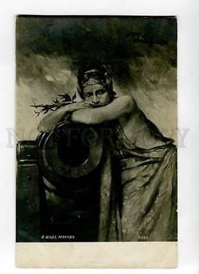 264331 Sad WITCH by SCHADE Vintage RUSSIA postcard