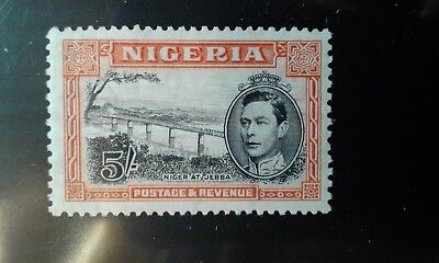 Nigeria 64c Mint Never Hinged