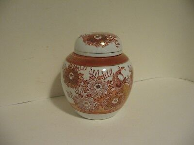 "Vintage Heygill Gorgeous 5.5"" GINGER JAR SIGNED Made Japan Gold & Burnt Orange"