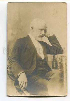 3033256 TCHAIKOVSKY Russian COMPOSER vintage PHOTO PC