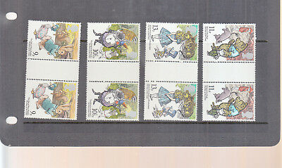 1979 Year Of The Child Gutter Pairs Umm/mnh Sg1091-Sg1094