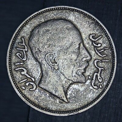 1932 (1350) Iraq Riyal Silver Coin - KM# 101 - RARE Key Date