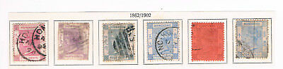 Hong Kong 5 Old Stamps used  Queen Victoria  see scan (B9/76)