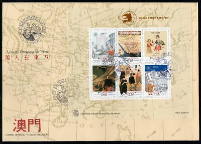 MACAO 1989 World Stamp Exhibition Minisheet First Day Cover