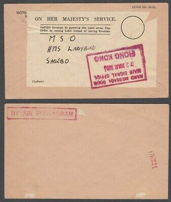 Hong Kong 1953 Ohms Reuse Label From Navy Signal Office On Cover (Id:qw271)