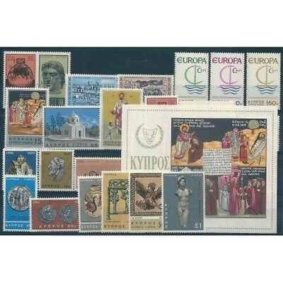 1966 Cipro Year Complete 26 Values And 1 Bf Mnh Mf4460