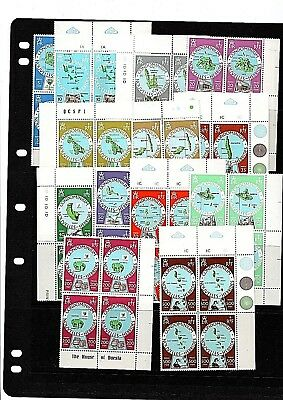 1977 ISLANDS NEW HEBRIDES-FRENCH issue  (  Now VANAUTU )  set/13 Blocks 4's MNH