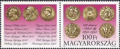 Hungary 1995 Nobel Prize Fund/Medals/Science/Physics/Peace/People 1v (n45650)