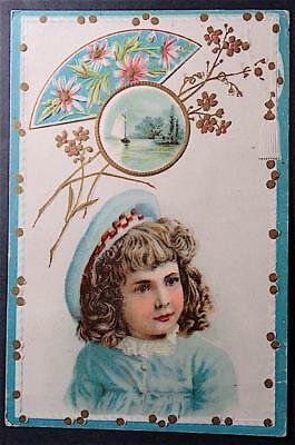 Antique Victorian Tradecard Trade Card Lion Coffee Toledo Ohio