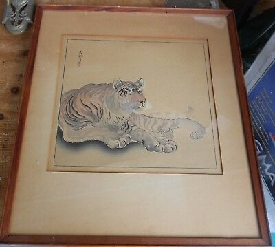 Old Asian Chinese Oriental Japanese Woodblock Print Tiger Signed Framed