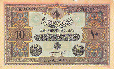 10 Lire Vf Contemporary Brit Fake Banknote From Ottoman Turkey 1918!pick-110X!