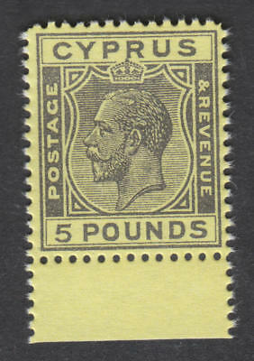 Cyprus: 1924 - Fine Stamp - George V - 5 Pounds - Watermark - Mng - Rare