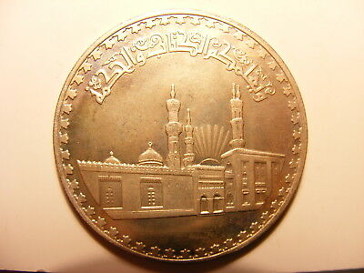 Egypt 1970-72 Large Silver Pound, KM#424, One Year Type, P/L Uncicrulated