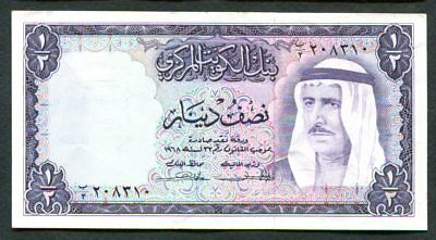1/2 Dinar From Kuwait XF