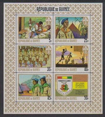 Guinea - 1969, Guinean Pioneer Youth Organisation (Scout) sheet - MNH - SG MS699