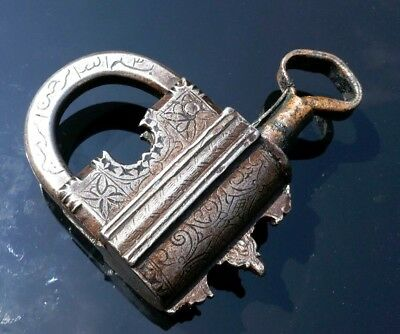 Islamic Padlock with Key and Inscription, 1323AH (1905AD) White Metal