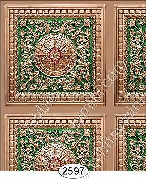 Dollhouse Wallpaper 1:12 Scale - Rosette Panel Paper Gold Dark Green - 2597