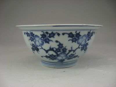 18th Century Chinese Blue and White Bowl, Marked.