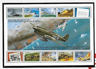Gambia 1992 Pearl Harbour Anniversary set in sheet MNH
