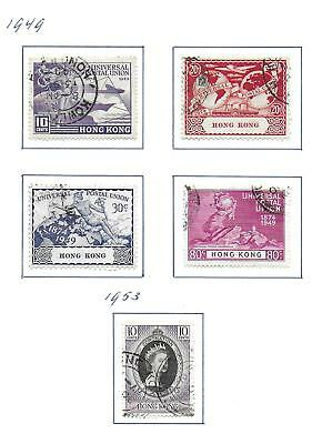 Hong Kong stamps 1949 Collection of 5 stamps HIGH VALUE!