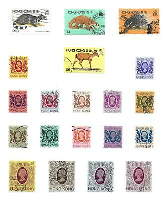 Hong Kong stamps Collection of 20 stamps HIGH VALUE!