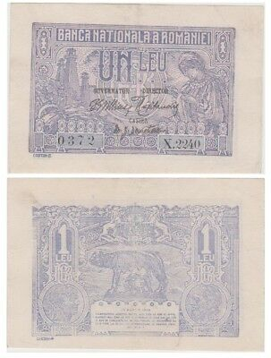 One Leu Romanian banknote issued in 15.03.1920 X xf
