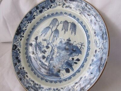 Antique Chinese hand painted blue & white small porcelain dish
