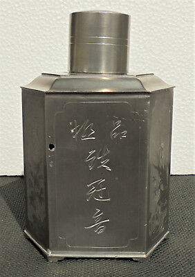 CINA (China): Old Chinese pewter tea caddy