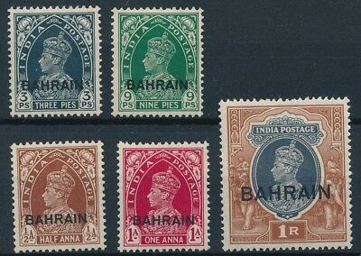 [56354] Bahrain 1938-41 good lot MH Very Fine stamps