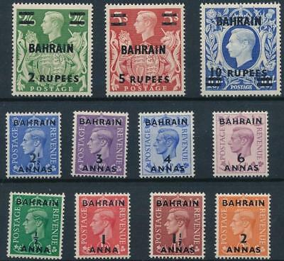 [56358] Bahrain 1948-49 good set MH Very Fine stamps $95