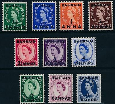 [56451] Bahrain 1952-54 good set MH Very Fine stamps