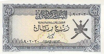 Central Bank Of Oman 1/4 Rial Note 1977 Cu P-15